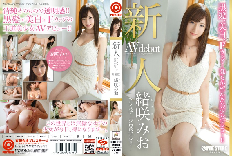 BGN-019 Rookie Prestige Exclusive Debut ItoguchiSaki Mio