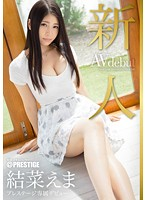 BGN-031 - Rookie Prestige Exclusive Debut Yuinaema