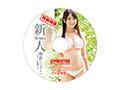 【数量限定】新人 プレステージ専属デビュー 熊倉しょうこ 特典DVD付き  No.1
