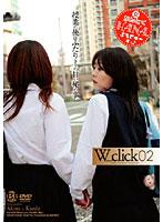 「W_click02」のパッケージ画像