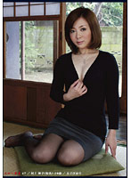 Image BLO-047 47 To Housewives Have Been Submitted To ~ AV From An Erotic Wife