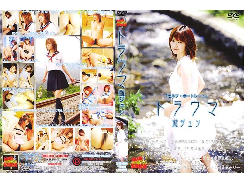 灘ジュン復活 [転載禁止]©bbspink.com->画像>127枚