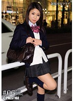 Watch Uniform Girls Club Vol. 06