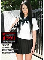 「ハツウリ¥02 みき」のパッケージ画像