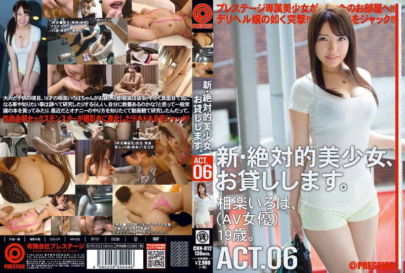 118chn012pl CHN 012 Iroha Sagarai   An Absolutely Beautiful Young Lady, She Will Be Offered   Act.06