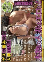 CMI-069 Extremity Image Married 11 Glance Of Guess