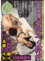 CMI-073 - Extremity Image Married 12 Glance Of Guess