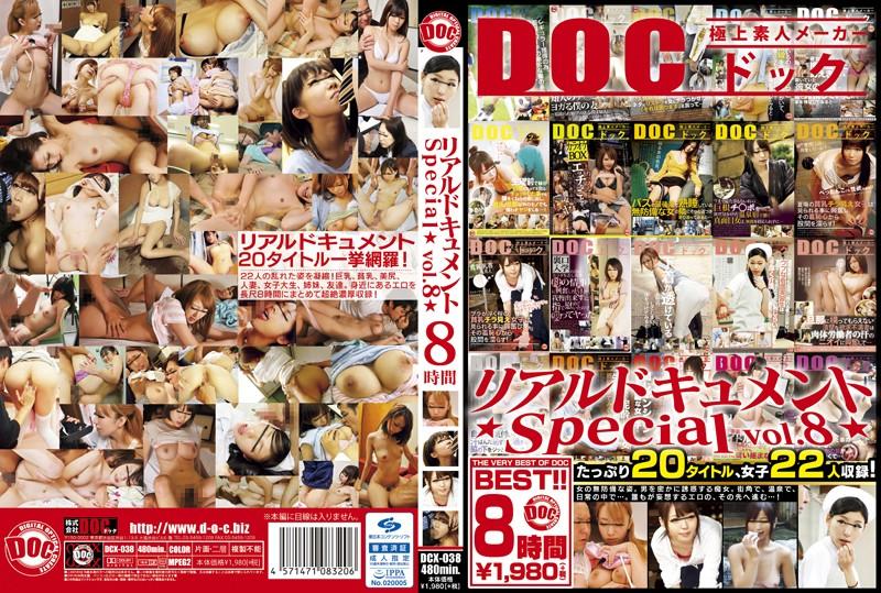 [DCX-038] リアルドキュメント ★Special vol.8★ プレステージ
