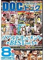 DCX-060 Real Document BEST Vol.1