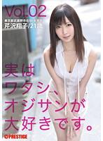 �¤ϥ勵�������������繥���Ǥ��� Vol.02