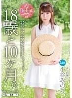 DIC-029tk 18-year-old And 10 Months 04 Minori Otari Raw Photo