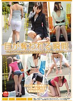 ERS-002 - Moment The Eye Is Deprived Vol. 02