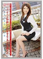 VOL.37 Working Woman