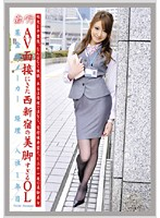 EVO-133 VOL.64 Working Woman-179277