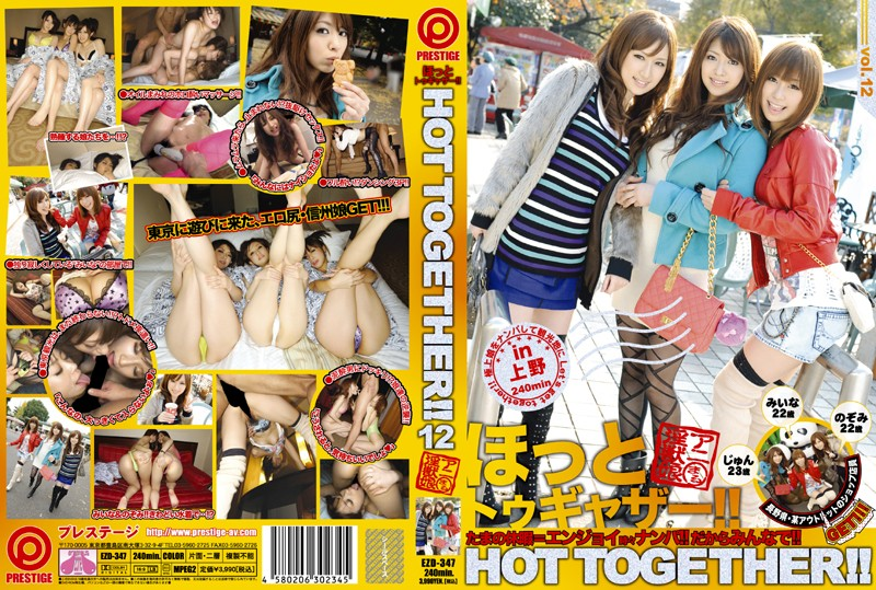 指マン EZD-347 HOT TOGETHER!! 12 3P、4P