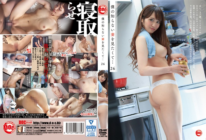FTN-041 I Wanted To Look At The Wife Do Not Know Me ... 26  Slender