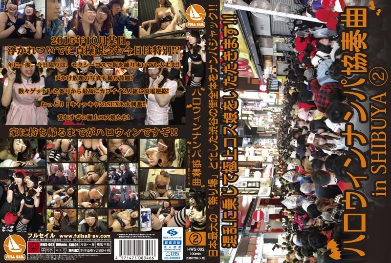 HWS-002 Halloween Nampa Concerto In SHIBUYA 2
