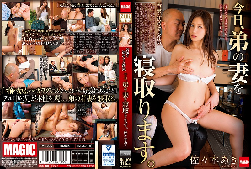 118iml006pl IML 006 Aki Sasaki   My First Young Wife Cheating Today, My Younger Brother's Wife Lies Down