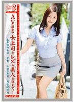 Image JBS-007 Woman Working 3 Vol.07