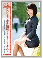 JBS-008 - Woman Working 3 Vol. 8