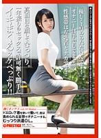 [JBS-025] 働くオンナ3 Vol.19