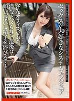 [JBS-026] 働くオンナ3 vol.20