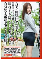 JBS-027 - Working Woman 3 Vol 21