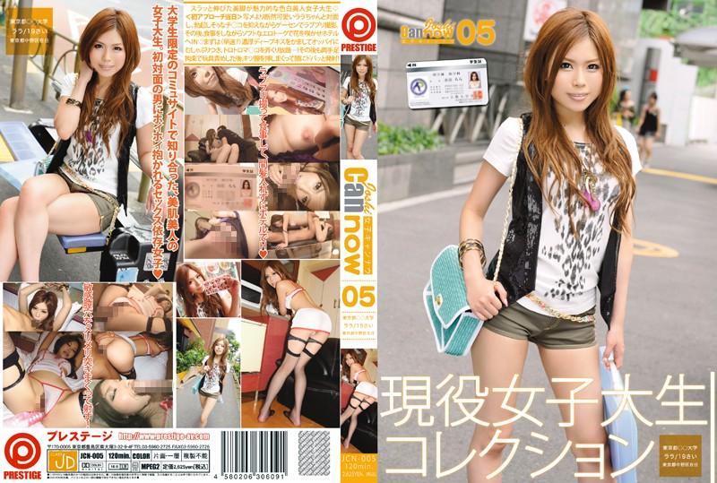 05 Women Kyan nau