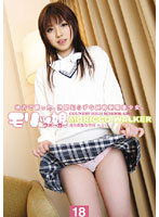 JKS-029 Schoolgirl Playing With Her Tight Pussy