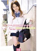 Walker Daughter Mori~tsu