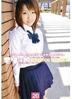 JKS-031 20 Walker Daughter Moritsu