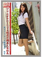 2 VOL.08 Working Woman