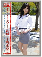 Working Woman 2 VOL.27