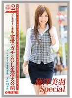 Woman Working 2 VOL.38