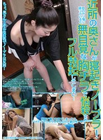 Watch KIL-038 Wife Neighbors Waking Up Bra!It Would Be A Full Erection Is Bombshell In A Unconscious Breast Fliers And Are Embarrassed To Spear Lot Of Eye ...