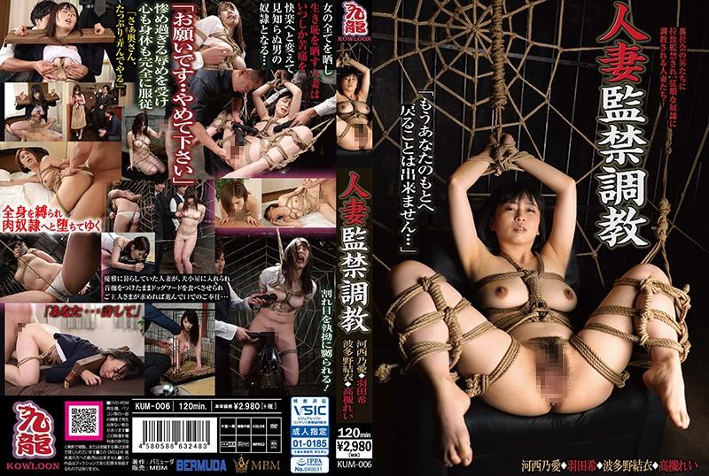 http://pics.dmm.co.jp/mono/movie/adult/118kum006/118kum006pl.jpg