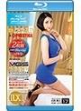 ラグジュTV×PRESTIGE SELECTION 17(ブルーレイディスク+DVD) 高坂麗子