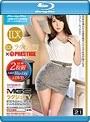 ラグジュTV×PRESTIGE SELECTION 021 (ブルーレイディスク+DVD) 波多野結衣