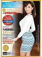 LXVS-024 Raguju TV × PRESTIGE SELECTION 24 (Blu-ray Disc + DVD) Okazaki Natsume