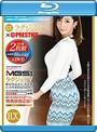 ラグジュTV×PRESTIGE SELECTION 24(ブルーレイディスク+DVD) 岡崎なつめ