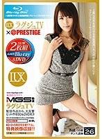 ラグジュTV×PRESTIGE SELECTION 26(DVD+Blu-ray Disc 2枚組)