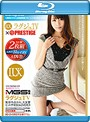 ラグジュTV×PRESTIGE SELECTION 26(DVD+Blu-ray Disc 2枚組)