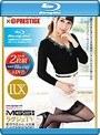 ラグジュTV×PRESTIGE SELECTION 30(ブルーレイディスク+DVD) 佐藤麻里子