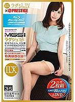 LXVS-035 Luxury TV × PRESTIGE SELECTION 35 (Blu-ray Disc + DVD) Suzumiya Haruka