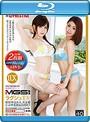 ラグジュTV×PRESTIGE SELECTION 40(ブルーレイディスク+DVD)