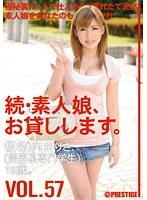 Image MAS-089 Amateur Zoku, I Will Lend.VOL.57