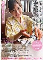 秘密の1日デート 2 三島奈津子 MCT-037画像