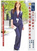 Image MEK-002 Woman Job. File 02