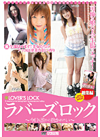 Image MXD-025 The Whole Show Back! Lovers Rock Omnibus