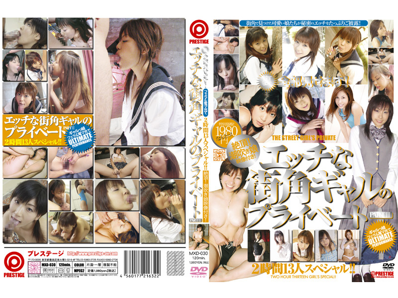 The Whole Show Back! PART.2 Of Naughty Gal Private Street